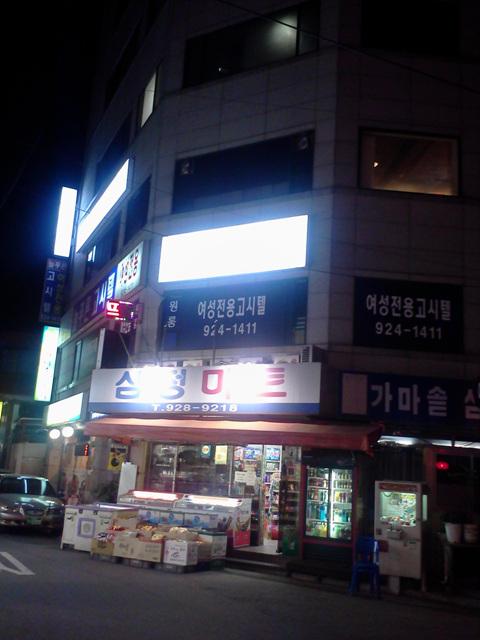 사진111114_001.jpg