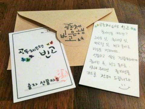 출자선물카드 (2).jpg
